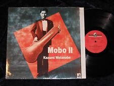 Kazumi Watanabe LP Mobo II 1984 GERMANY GR 8406   VG++