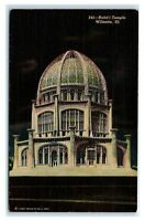 Postcard Baha'i Temple, Wilmette IL at night 1960 M21