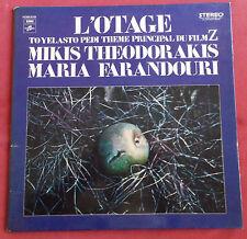 THEODORAKIS  MARIA FARANDOURI LP ORIG FR  L'OTAGE  THEME DU FILM Z