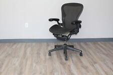 """Herman Miller Aeron Chair Size """"B"""" in Carbon Pellicle Classic on a Graphite Base"""