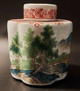 Vintage Chinese quatrefoil tea caddy - calligraphy
