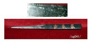 KOZUKA w/Sig.blade,inlay,proverb,Chinese character,Edo,copper*iron/og041/