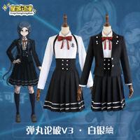 Danganronpa V3 Killing Harmony Shirogane Tsumugi Uniform Cosplay School Cos