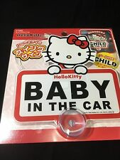 Sanrio Hello Kitty swing car sign 「BABY CHILD IN THE CAR」 Kawaii Japan