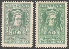 Lithuania 1920 Mi 78I, Color variety, MLH OG