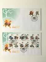 CI239) Christmas Island 2014 Year of the Horse Zodiac FDC 2 Covers