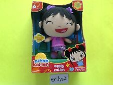 Fisher Price Ni Hao Giggly Kai Lan Doll Brand NEW with Necklace
