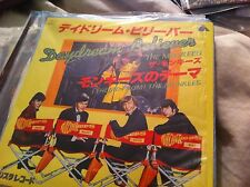 Monkees/ Daydream Believer/Theme from... 80s re release PS Japan