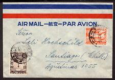 2654 Peru To Chile Air Cover 1950 Nyk Line Callao - Santiago