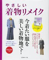 Easy KIMONO REMAKE Clothes Japanese Craft Book