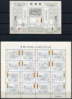 Macau Macao 2000 Teezeremonie The Art of Tea Ceremony 1087-90 KB Block 79 MNH