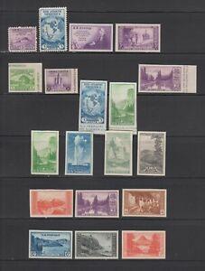 US,752-770,MNH ,VF,COMPLETE SET FARLEY 1935 NATIONAL PARKS,MINT NH