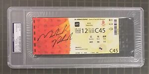 Michael Phelps Signed 2008 Olympics Reprint Ticket Autographed PSA/DNA AUTO
