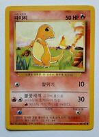 KOREAN Pokemon Card - Base Set Unlimited not 1st edition non holo CHARMANDER