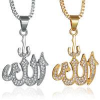 Hip Hop Arabic Muslim 18K Gold Plated Crystal Islamic God Allah Pendant Necklace