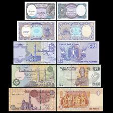 Mazuma *F745 Egypt 2017 5,10,25,50 Piastres & 1 Pound Total 5Pc (Random) Set UNC