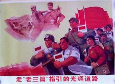 Communist Propaganda Chinese Mao 60's 70's Vintage Poster