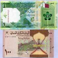 Oman + Qatar Set 2 Pcs 100 Baisa and 1 Rials 2020 / 2021 P New UNC