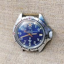Vintage watch komandirskie WOSTOK VOSTOK mechanical