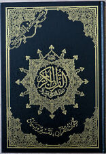 ISLAM-KORAN-SUNNAH- Koran Tajweed (14x20cm) - nur Arabisch, Hafs