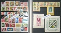 HUNGARY 1958 - Complete Year.  MNH