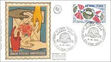 CENTENAIRE DE L'UNION POSTALE UNIVERSELLE - SAINT-ANDRE - 1974 - FDC