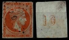GRECE : MERCURE n°7, Oblitéré = Cote 600 € / Lot Classique ETRANGER