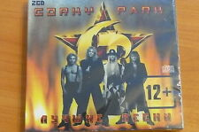 GORKY PARK - BEST SONGS ЛУЧШИЕ ПЕСНИ (2CD, digipack) Russian Hard Rock NEW RARE!