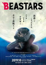 "005 BEASTARS - Animal Hot Japan Anime 24""x34"" Poster"
