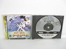 AFTER BURNER II 2 Sega Saturn ss