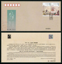 China 2014-29 Qu of the Yuan Dynasty Full S/S Poem Poetry Art 元曲 fdc a