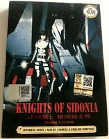 Knights of Sidonia (Vol.1 - 12 End) ~ All Region ~ Brand New Factory Seal ~