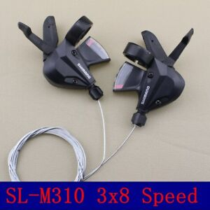 SHIMANO SL-M310 ALTUS RAPID FIRE 3 X 8 SPEED BLACK BICYCLE SHIFTER SET