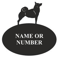 Norwegian Buhund Dog Metal Oval House Plaque