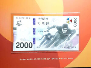 KOREA Olympic Winter Games Commemorative banknote (+FREE 1 B/note) #D8364