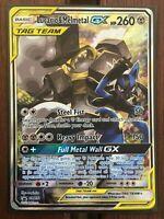 Pokemon Card  LUCARIO & MELMETAL GX   Ultra Rare SM192 SUN and MOON PROMO *MINT*