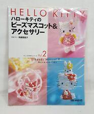 1999 Sanrio HELLO KITTY Vol 2 BEADS MASCOT & ACCESSORIES Japanese Craft Magazine