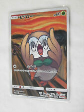 "P391 Pokemon Card Rowlet ""Munch The Scream"" 290/SM-P Promo Japanese x"
