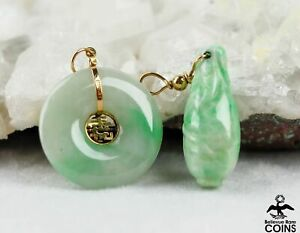 Lot of 2: 14K Yellow Gold & Green Carved Jade Disc Tube Pendant