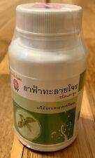 US shipping Thai Green Chiretta Anti-inflammatory,Anti-virus,cold&fever relieve