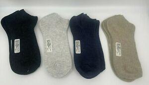 8 pr Women's No Show Cotton/Bamboo Socks - Navy, Oatmeal, Black, White  9-11