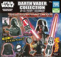 TAKARATOMY A.R.T.S Star Wars Darth Beida - Toy All 5 set Gashapon mascot toys