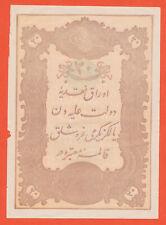 Ottoman Turkey Türkei 20 Kurush AH 1295 Kaime 1877  Sultan II. Abdülhamid ( 673