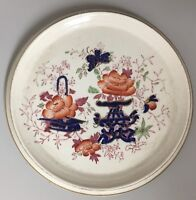 """Hand Painted China Plate Ware Asian Chinese Antique Flowers 7"""""""