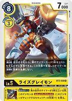 JAPANESE VERSION BT3-057 R DIGIMON GREEN DIGIMON CARD GAME MEGAGARGOMON