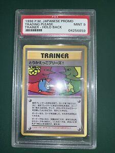1998 Japanese Pokemon Trading Please Promo PSA 9 CGC BGS Mint Holo Back Rare