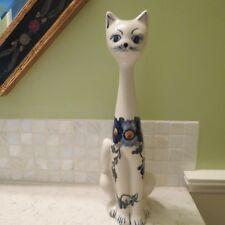 VTG Italian? MCM Long Neck Porcelain Hand Painted Floral Cat Sculpture figure