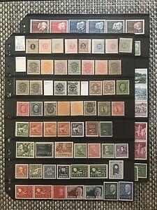 STAMPS SWEDEN-SVERIGE-1874+Postage Due/Official/Semi Postal++ mint-3pgs#01633