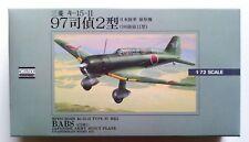 """MITSUBISHI KI-15-II / C5M1 """"BABS"""" 1/72 ARII"""