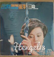 Chinese Female Tsui Ping Loving Silence 崔萍 沉默 EMI LP 12吋 天使 未開封 黑膠唱片 S-3AEX 323